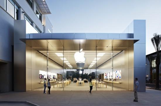Apple Retail Store - Scottsdale Quarter