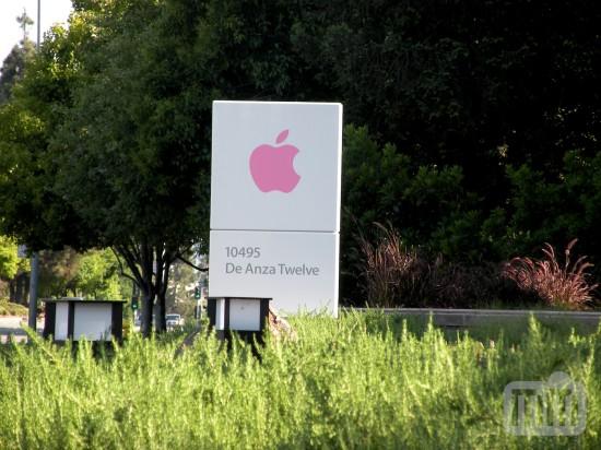 Apple em 1 Infinite Loop