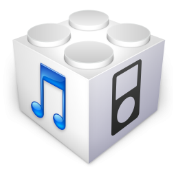 iPod Software Update File