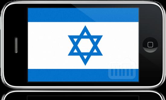 iPhone em Israel