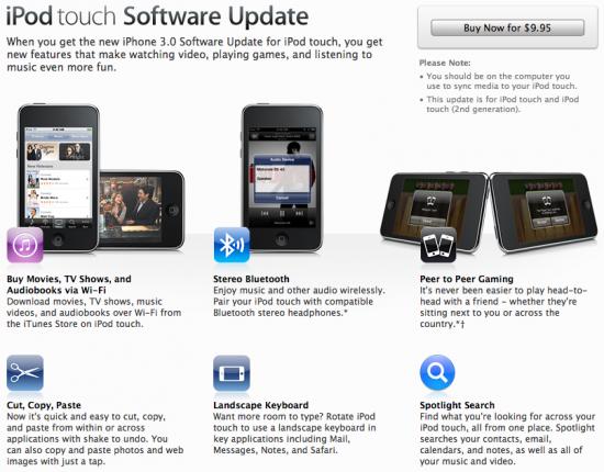 iPhone OS 3.0 para iPod touch no site da Apple