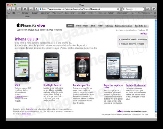 MMS no iPhone OS 3.0 na Vivo