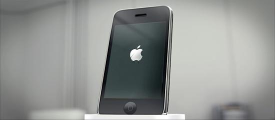 iPhone Ad - Break In