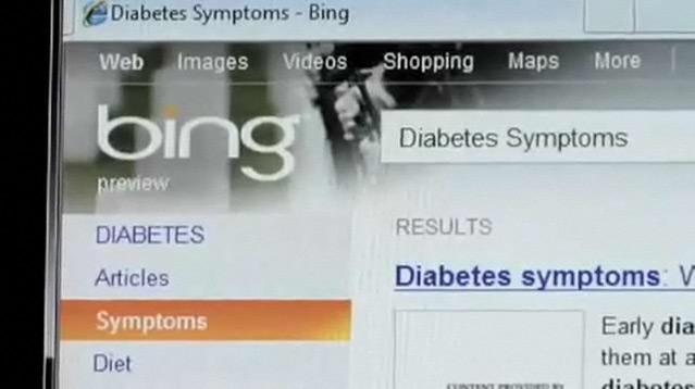 Bing no CollegeHumor