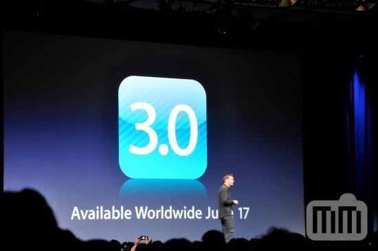 wwdc09-iphone-os-disponibilidade