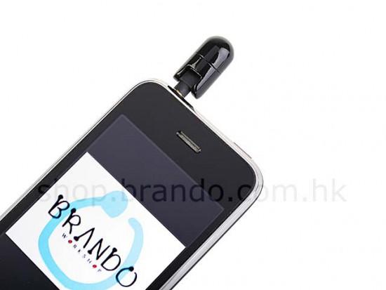 Microfone externo da Brando