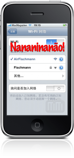 iPhone com Wi-Fi na China