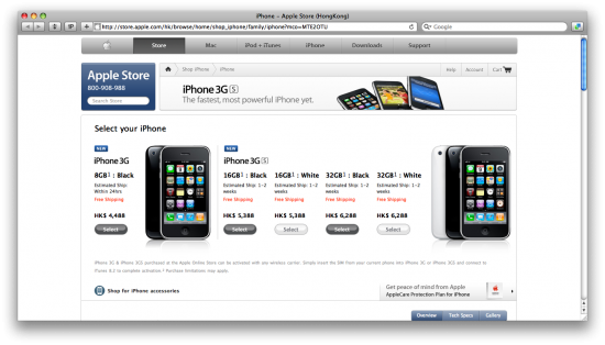 iPhone 3GS em Hong Kong