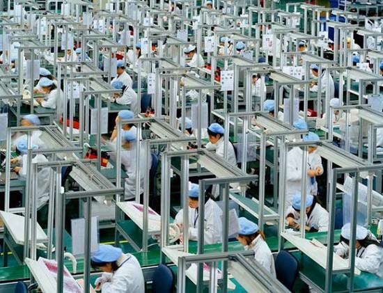 Fábrica qualquer na China