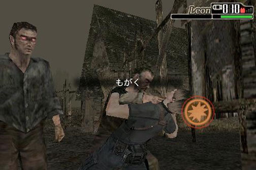 Resident Evil no iPhone