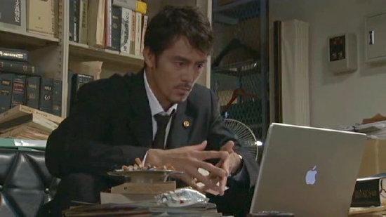 Mac é Pop Dragon Zakura