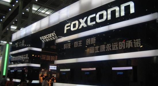 Foxconn em Shenzhen