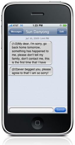 SMS enviada por Sun para sua namorada