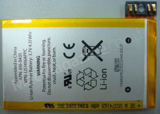 Bateria homologada pela Anatel 1