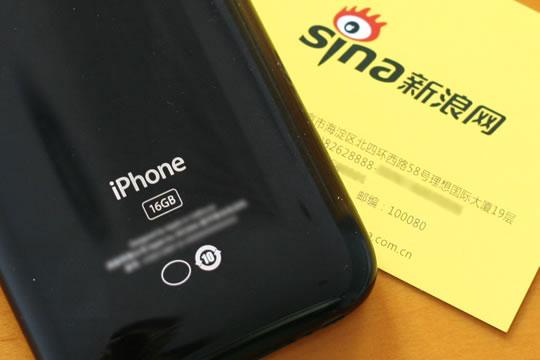iPhone homologado na China