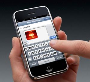 iPhone SMS explosão