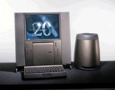 Twentieth Anniversary Mac (TAM)