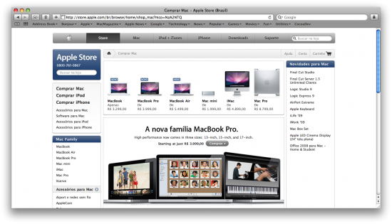 Screenshot da Apple Store Online Brasil, ainda não lançada