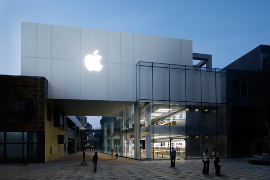Apple Retail Store Sanlitun, em Pequim (China)