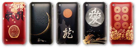 Cases japonesas para iPhone