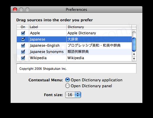Preferências japonesas no Dictionary.app