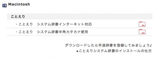 Kaomoji 1