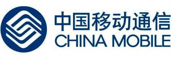 Logo da China Mobile