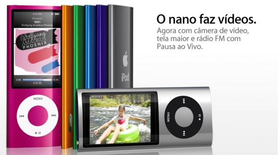 Tela iPod nano invertida FAIL