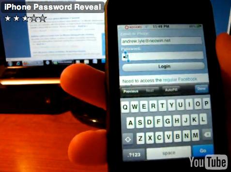 Exploit de senha no iPhone OS