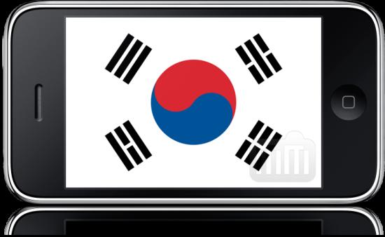 iPhone na Coreia do Sul