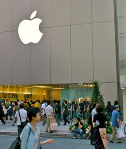 Apple Retail Store movimentada