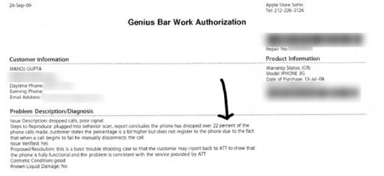 Genius da Apple sobre ligações em NYC
