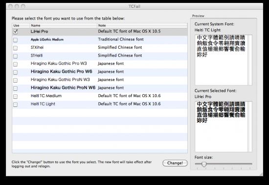 Screen shot 2009-09-14 at 03.45.11