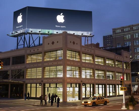 Apple Retail Store da West 14th Street (em Nova York)