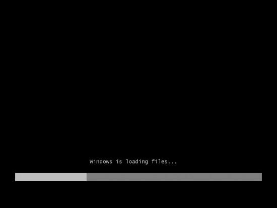 Windows 7 bootando