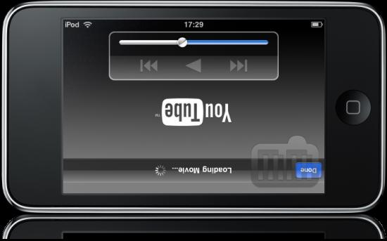 iPod touch FAIL orientação