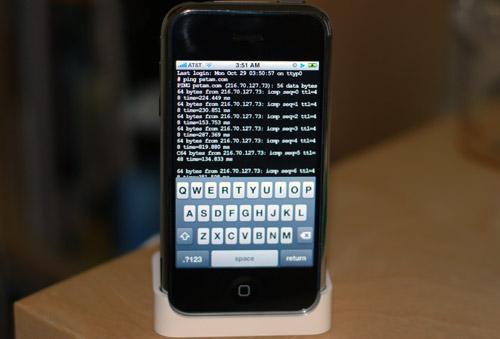 iPhone jailbroken