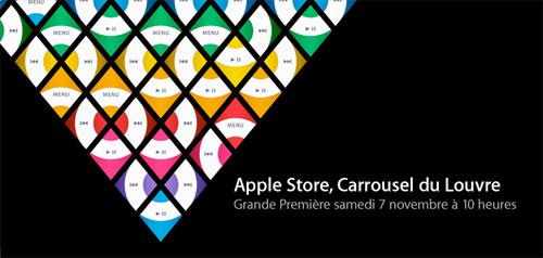 Apple Store Carroussel du Louvre