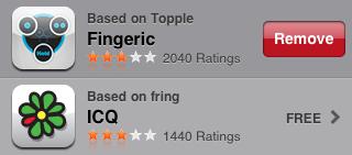 Genius da App Store