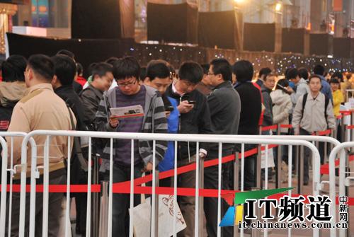 Lançamento do iPhone na China