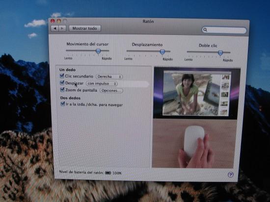 Configuração do mouse