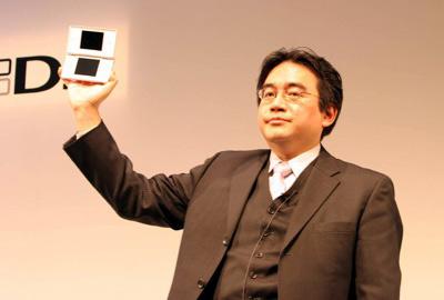 Iwata, presente da Nintendo, com DSi