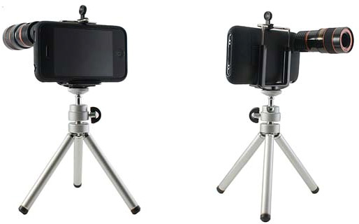 USBfever - 8X Telescope with Hard Case for iPhone 3G/3GS