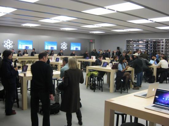 Sub-solo da Apple Store Upper West Side