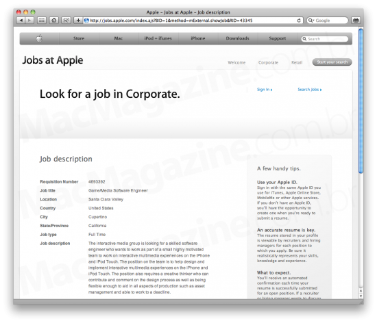Apple - Game/Media Software Engineer