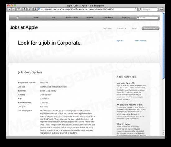 Apple - Game/Media Software Engineer