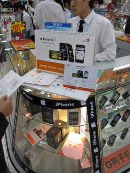 iPhone sendo vendido no Carrefour, na China