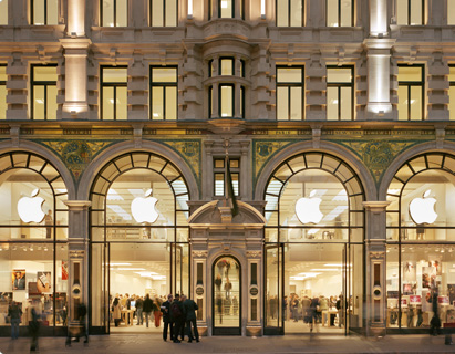 Apple Retail Store da Regent Street (Londres, Inglaterra)
