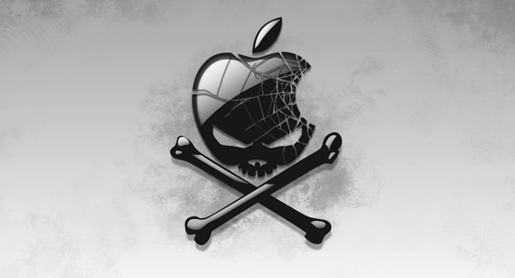 Apple logo Hackintosh