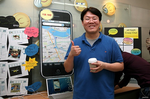 Coreano e iPhone